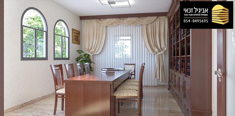חדר ראש הישיבה