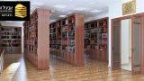 אוצר ספרים