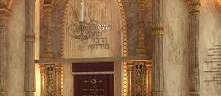 ישיבת אמרי דעת ירושלים