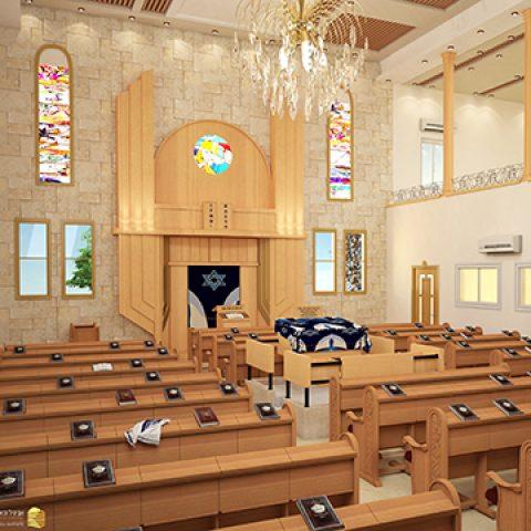 """בית כנסת רמב""""ם בחיפה"""